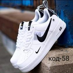 Унисекс кецове Nike