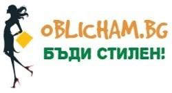 Дрехи и обувки от oblicham.bg - Бъди стилен! Мъжки дрехи , дамски дрехи и детски дрехи !